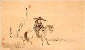 Basho (pic, riding)