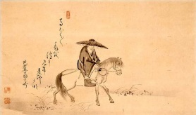 Basho (pic, riding)